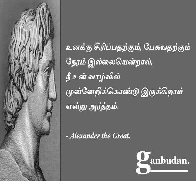 Tamil Mohamed Sirajudeen